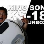 Kingsong KS-18L Unboxing And First Impressions